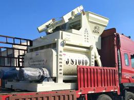 JS1000混凝土搅拌机